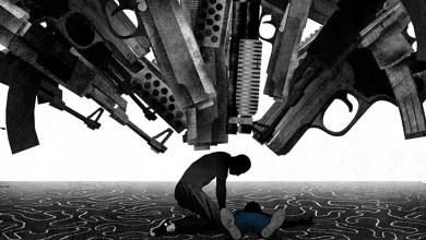 المناهضة للعنف-العنف مذموم بجميع أنواعه