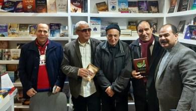 كبار المفكرين بمعرض القاهرة