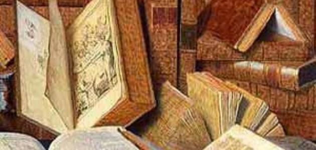 أحاديث الآحاد-حرية المعتقد-ذم الاغنياء في كتب التراث- قتل وتدمير كتب التراث الإسلامي