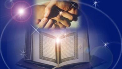 الشريعة القرآنية