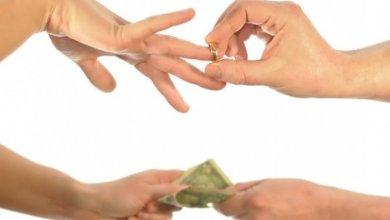صورة ارتفاع المهور وتكاليف الزواج تدمر الأسرة
