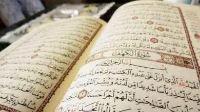 دعوة الإسلام سهلة من دلائل إعجاز القرآن