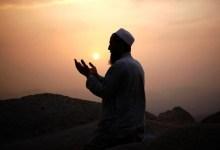 Photo of الدعاء جوهر العبادات