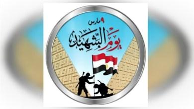 Photo of أحياء عند ربهم يرزقون