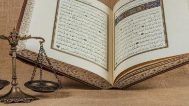 Photo of مستشرق سويسري: الإسلام حدد بدقة علاقة الفرد بالمجتمع