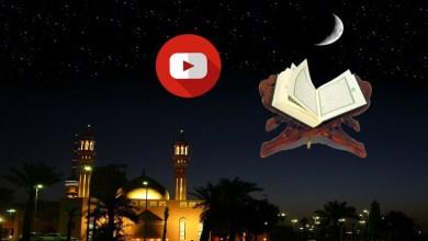 صورة رسالة القرآن لإدارة شؤون الحياة