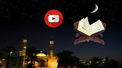 Photo of رسالة القرآن لإدارة شؤون الحياة