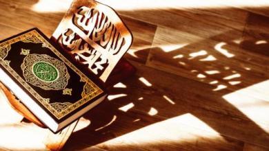 صورة هدي القرآن