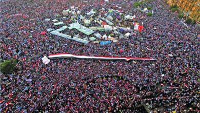 Photo of ثورة الروح