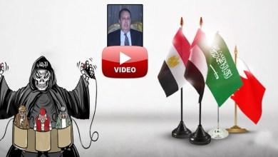 Photo of دبلوماسي يدعو دول الوفاق للتكاتف في وجه التحديات