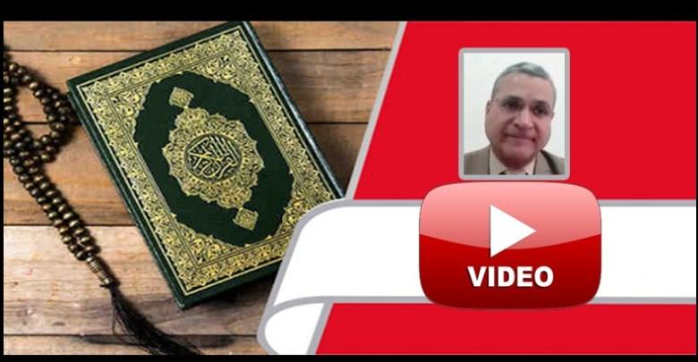 قاعدة أساسية في الإسلام