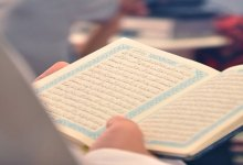 Photo of القرآن بين التنزيل والتضليل