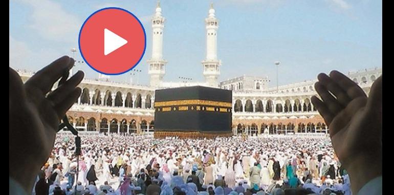 العبادات في الإسلام
