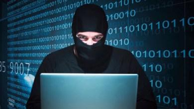 Photo of الدعاية الإرهابية الرقمية.. التطرف والتجنيد