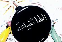 Photo of القرآن والتاريخ
