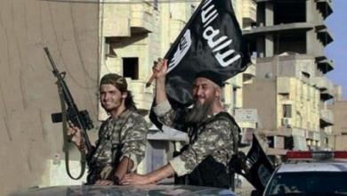 الغربية-حول التطرف والإرهاب
