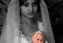صورة باحثة مغربية تدعو إلى «عقلية فقهية تجديدية» لزواج القاصرات