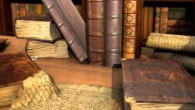 صورة خرافات تقديس الزوج في كتب التراث