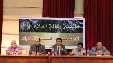 Photo of أستاذ الفكر العربي المعاصر: الخطاب الديني سبب للتخلف
