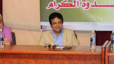 Photo of د. حسن حماد: «مؤسسة رسالة السلام» ذات طابع ثقافي تنويري