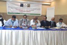 صورة ندوة حول كتاب «ومضات على الطريق» في العاصمة الموريتانية