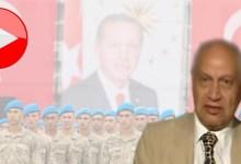 دوافع أردوغان العدائية