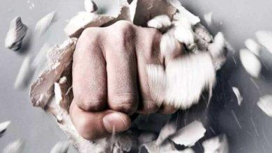 المناهضة للعنف