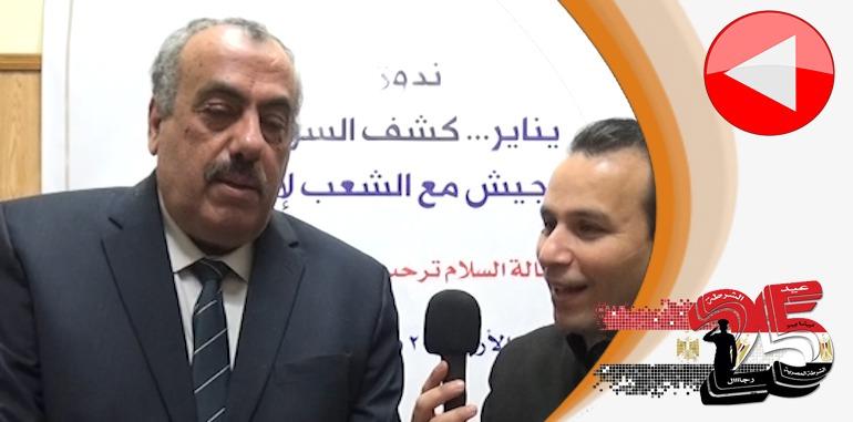 الجيش والشعب المصري