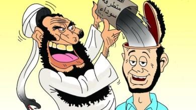 التشدد-أسباب وبواعث الإرهاب