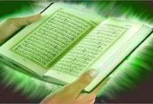 أحكام ملزمة للمسلمين-ما أنزل على الرسول-الكثير من الآيات