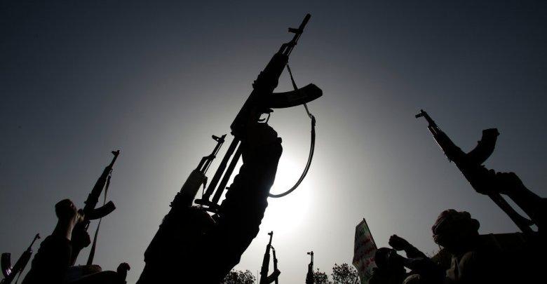 مسلك الجماعات الإرهابية