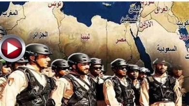 ميثاق جامعة الدول العربية