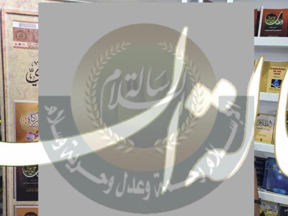 أعضاء مجلس الإدارة-محمد ناجي الواثق