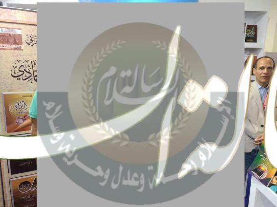 من اليمين، أسامة إبراهيم، محمد ناجي الواثق- محمد شيخ حسن- حي معاوية حسن- محمد عبد الرحمن السالك.