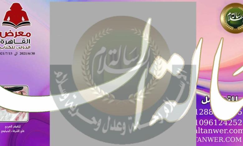 رسالة الإسلام رحمة وعدل