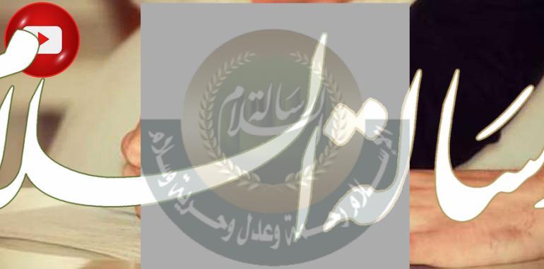 رخصة زواج إجبارية