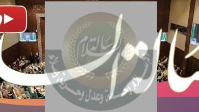 جامعة الدول