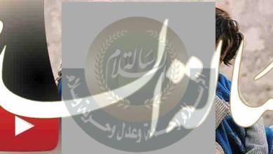 مشكلة أطفال الشوارع