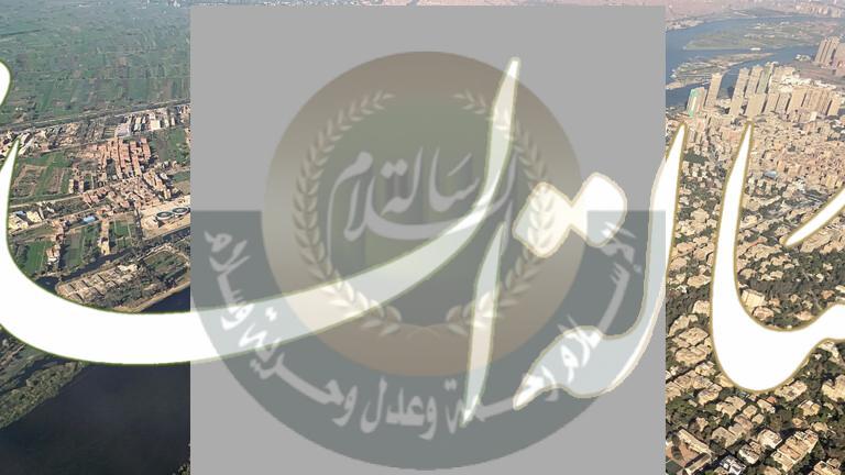 الحصة المائية لمصر