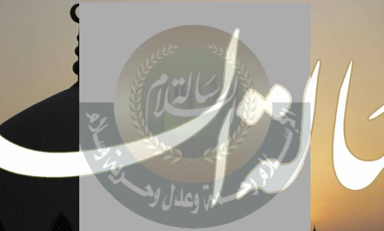 كيفية ممارسة الدين