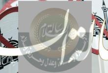 ظاهرة الإسلاموفوبيا في العالم