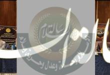 مؤتمر يستجيب لدعوة الرئيس-العقلانية والوعي والإبداع