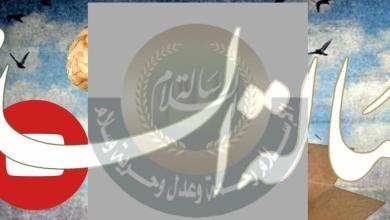 تحرير العقل والوعي