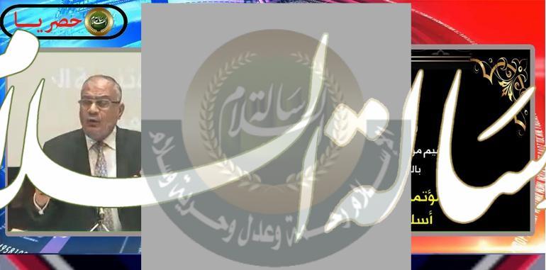 فكرة الدولة الدينية-دعوة الرئيس السيسي