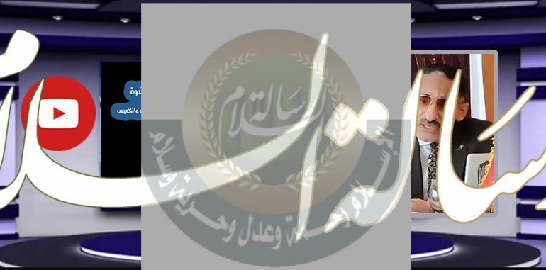 بناء استراتيجية الشخصية المصرية-المحاور الاستراتيجية لبناء الشخصية