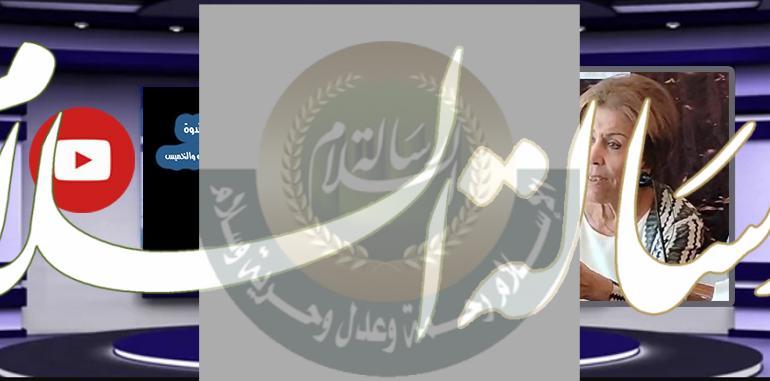الإعلامية فريدة الشوباشي-الدين جوهر-تشويه متعمد للدين