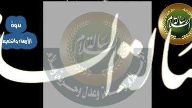 تحرير العقل العربي