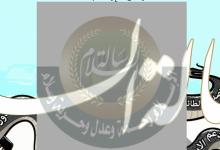 تاريخ جماعة الإخوان