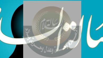 أهمية الوعي