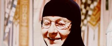 Gherontissa Mariam (Skorda)